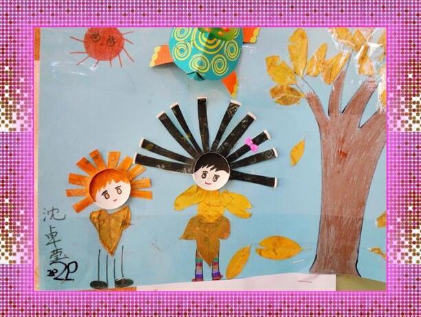 小学生树叶粘贴画图片 花孔雀的做法 创意手工树叶粘贴画 僵尸的做法图片